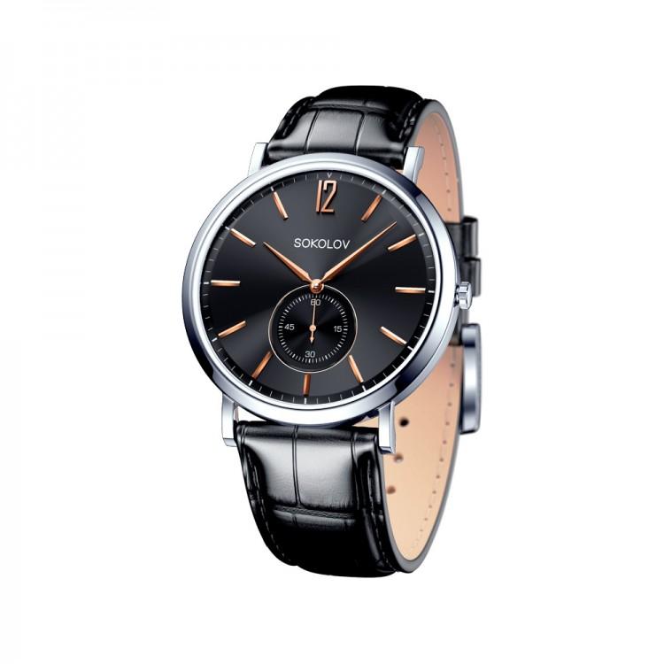 Мужские часы продам серебряные часы наручные где сдать можно